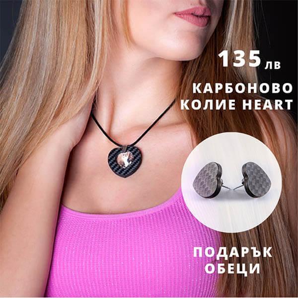 Карбонов комплект Double Heart Matte Магазин Zak Code