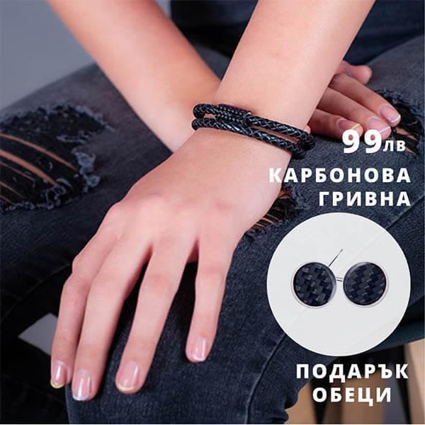 Карбонов комплект Double Black Leather Bracelet Магазин Zak Code