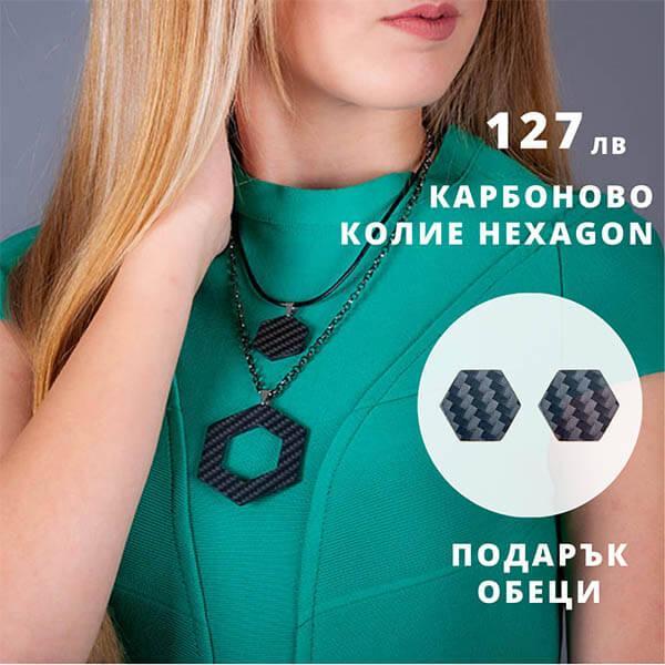 Карбонов комплект Hexagon Магазин Zak Code