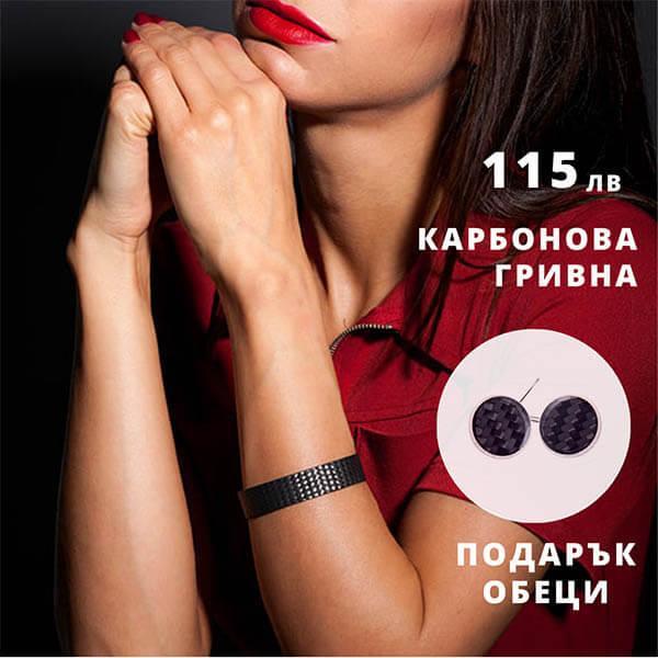 Карбонов комплект Plain Bracelet Mid Магазин Zak Code