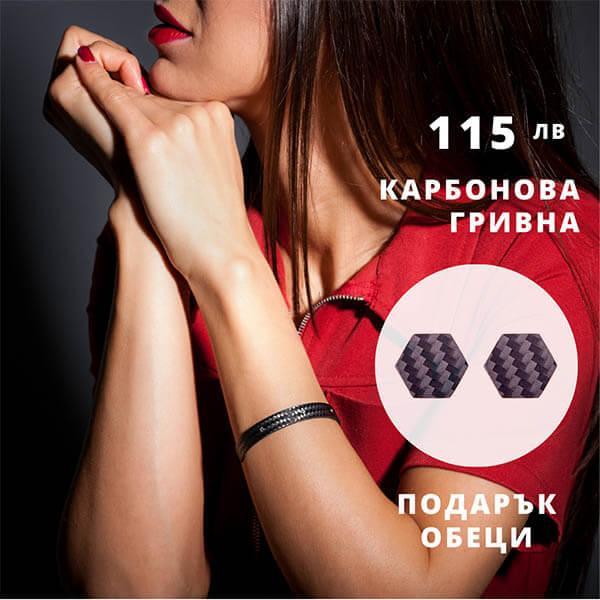 Карбонов комплект Small Black Stones Bracelet Магазин Zak Code